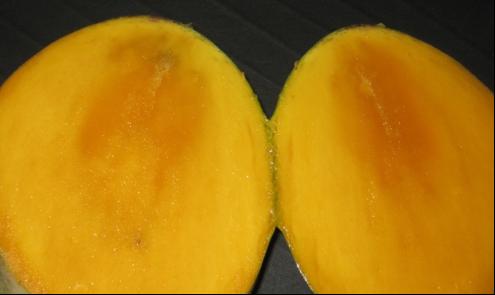 Foto de mango abierto